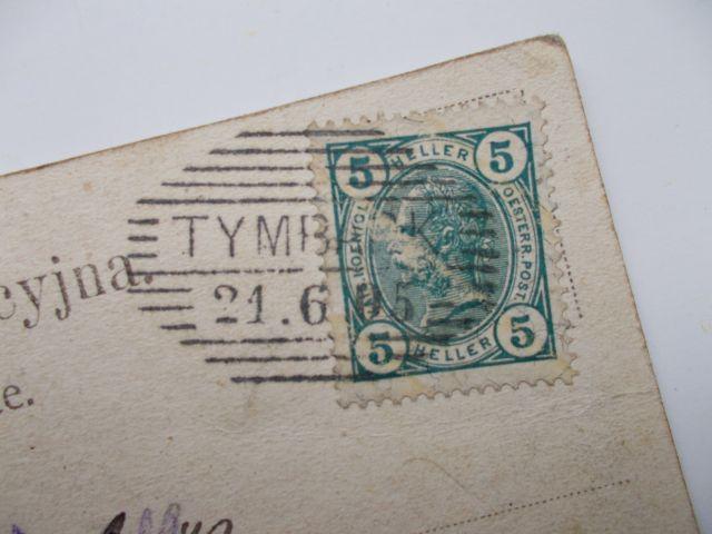 5-kasownik-pocztowy-tymbark-rok-1905