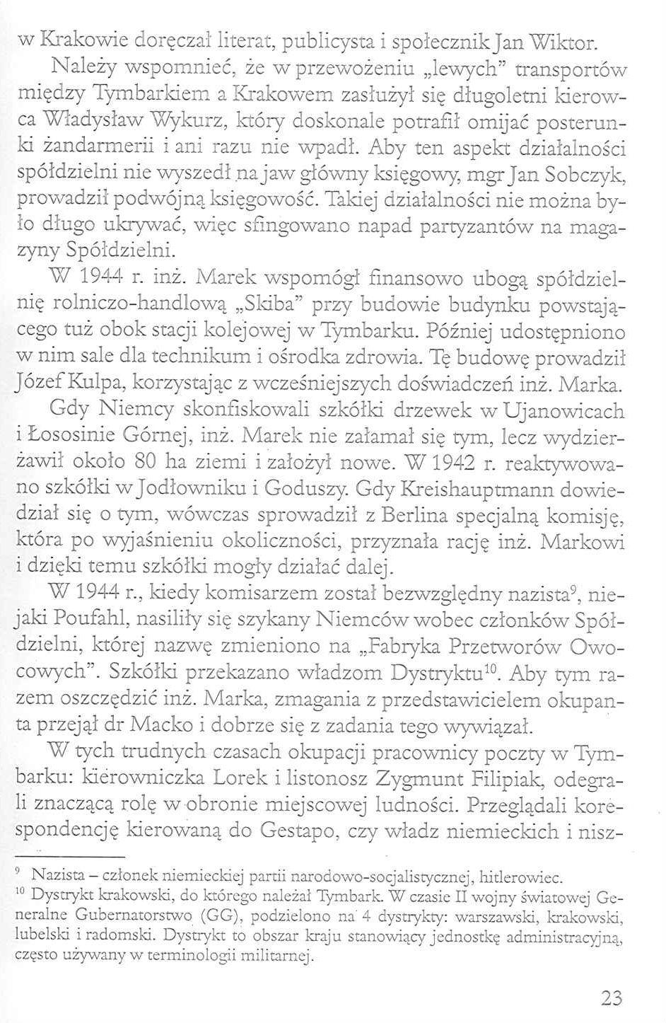 str23