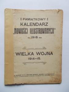 12) KALENDARZ 1916 - WIELKA WOJNA.jak-zmniejszyc-fotke pl